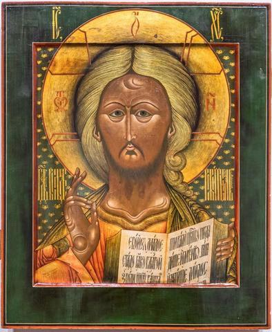 Купить икону Спас Златые Власы 19 века на дереве на левкасе мастерская Иконный Дом