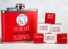 Подарочный набор «Это не моё»: фляжка 150 мл, пуэр 30 г, фото 2