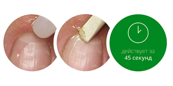 Средство для удаления кутикулы Cuticle Eliminator, Be Natural, 15 мл