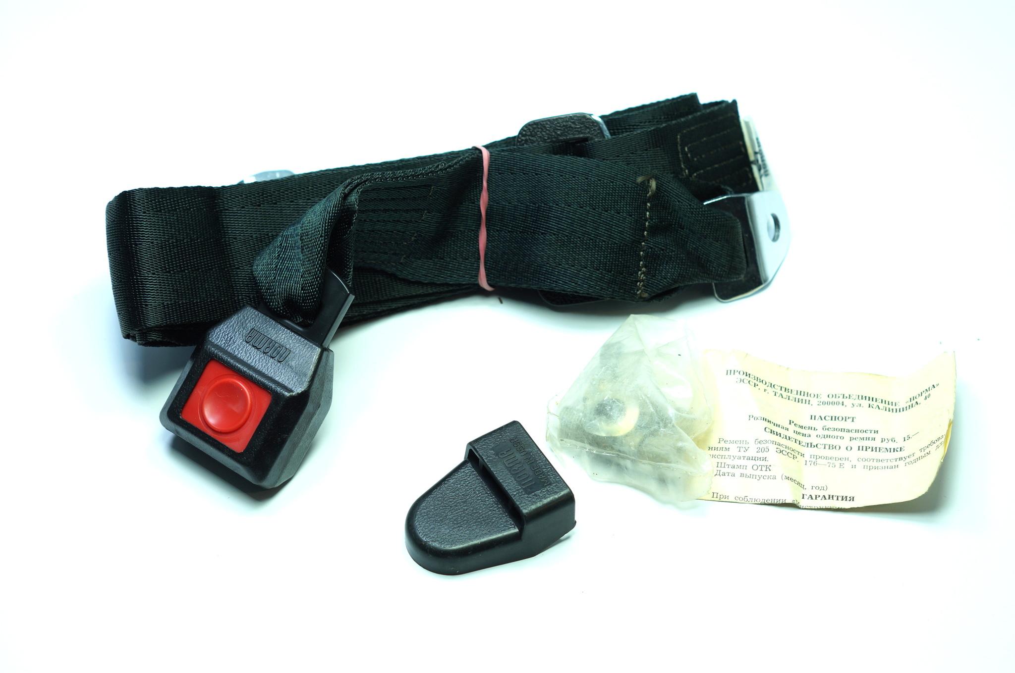 Ремень безопасности РБ 4-04 ВАЗ