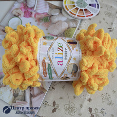№216 желтый