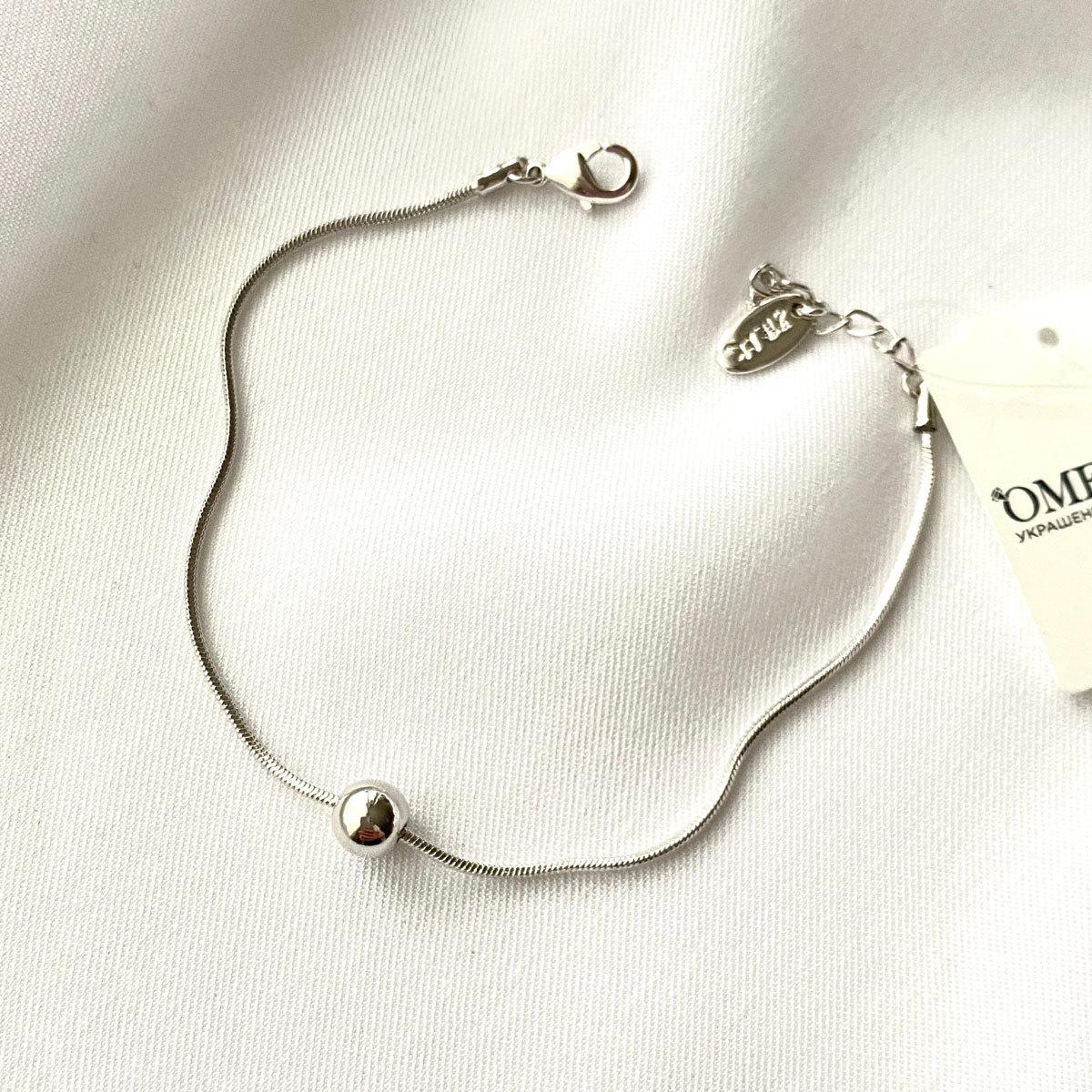 Браслет-цепочка с шармом бусинка серебряный