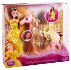 Принцесса Белль и Королевская лошадь