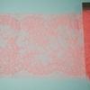 Кружево SH Shantil Tropical Punch 184020-G