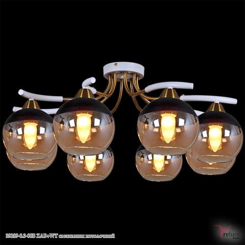 39289-0.3-08B ZAB+WT светильник потолочный