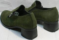 Модные кожаные туфли женские невысокий каблук 5 см демисезонные Miss Rozella 503-08 Khaki.
