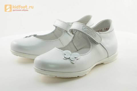 Туфли Тотто из натуральной кожи на липучке для девочек, цвет Белый, 10204A. Изображение 6 из 16.