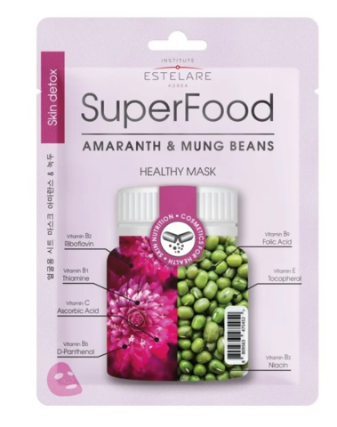 Антиоксидантная маска с амарантом и бобами Estelare Superfood