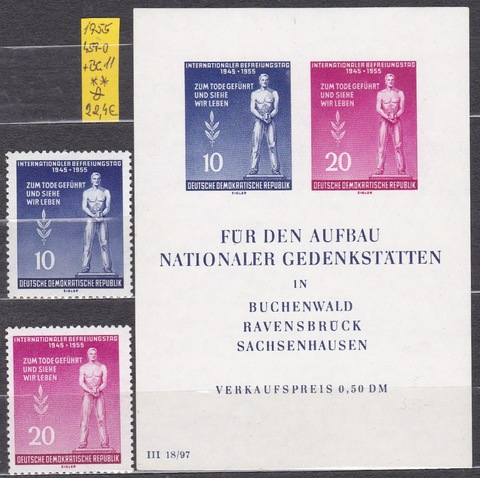 1955 № 459-0+блок 11 **MNH