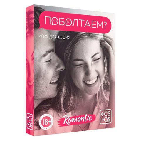 Эротическая игра для двоих «Поболтаем?»