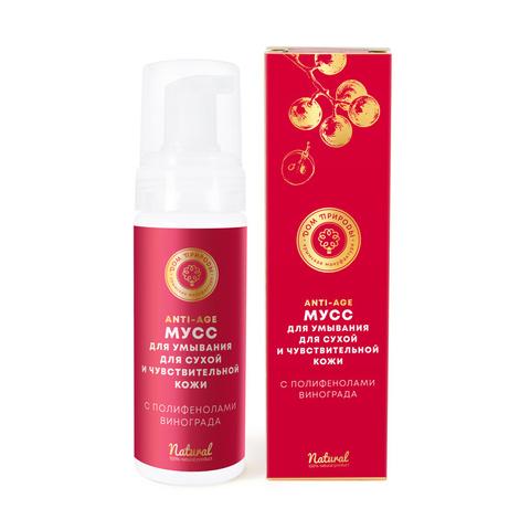 Мусс для умывания для сухой и чувствительной кожи ANTI-AGE