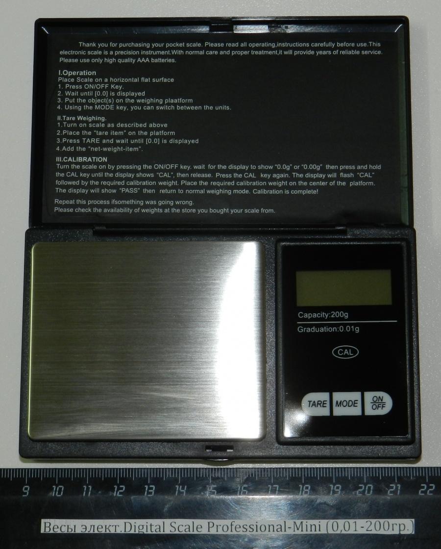 Весы электрон. Pocket Scale Professional-Mini (0,1гр/1200гр)