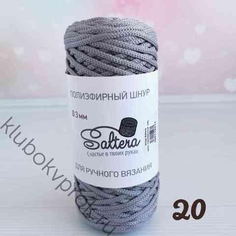 SALTERA Шнур полиэфирный 20, Серебристый