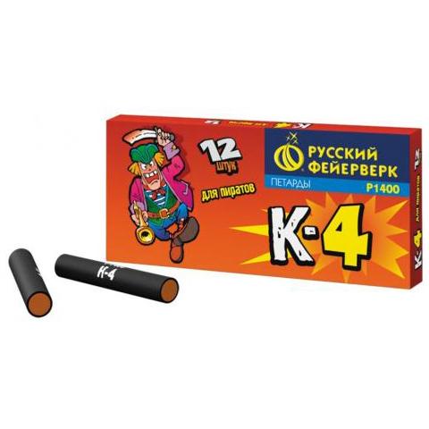 К-4 (Корсар-4) (12 шт) Петарды Р1400