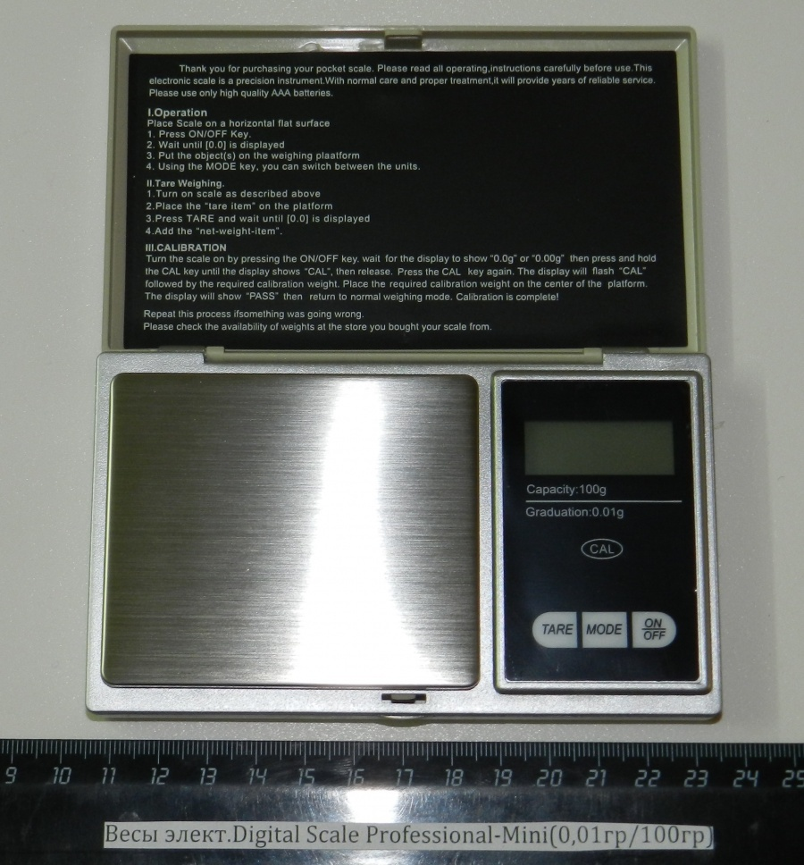 Весы элект.Digital Scale Professional-Mini(0,01гр/100гр)