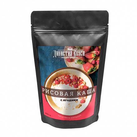 Каша рисовая с ягодами Династия Вкуса, 200 г