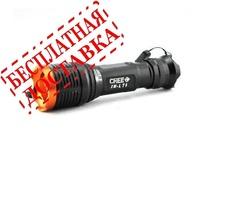 Светодиодный фонарь UltraFire KC01 CREE XM-L T6 1800 люмен (комплект №2)
