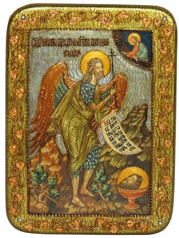 Инкрустированная икона Пророк и Креститель Иоанн Предтеча 29х21см на натуральном дереве в подарочной коробке
