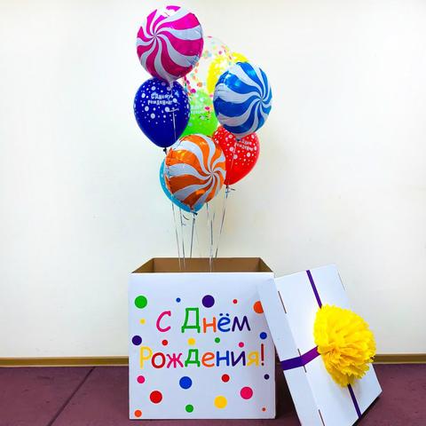 Коробка с воздушными шарами разноцветная