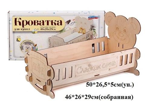 Кроватка 11592 д/кукол (СБ)