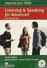 Improve Your Skills CAE List&Speak SB W/Key +MPO