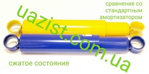 Амортизатор Уаз 452, 469, 3303, Газель масляный (пр-во Hola)