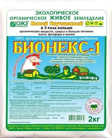 Бионекс-1, фермент. куриный помет 2кг