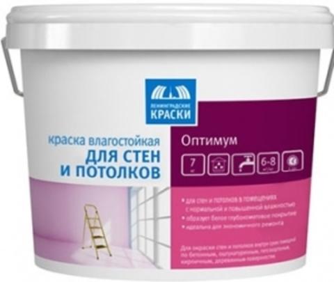 Ленинградские Краски Оптимум для стен и потолков интерьерная