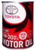 Toyota SN 0W20 1л