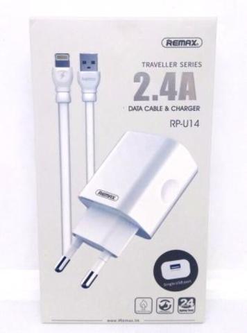Адаптер ReMax  RP-U14+кабель iPhone5/6/7 220/USB 2.4A