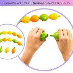 Edx education бусы фруктовые 50306