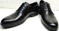 Черные мужские туфли классика Ikoc 3416-1 Black Leather.