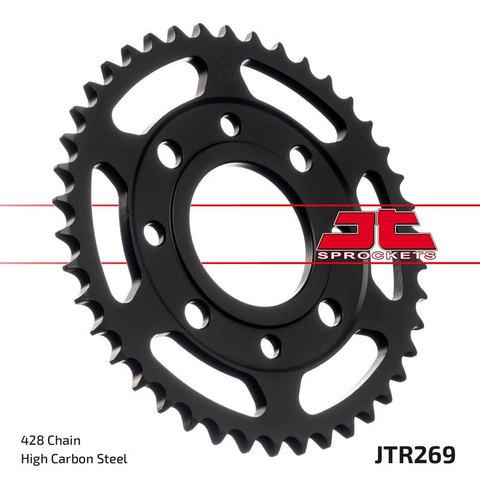 Звезда JTR269.50