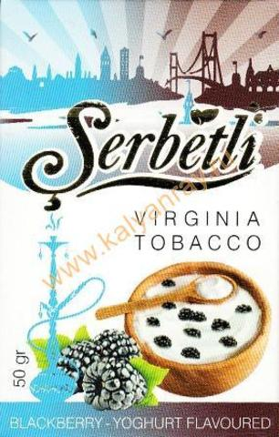 Serbetli Blackberry Yogurt