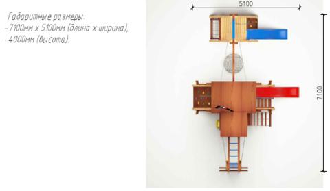 Деревянный игровой комплекс Савушка Lux - 11