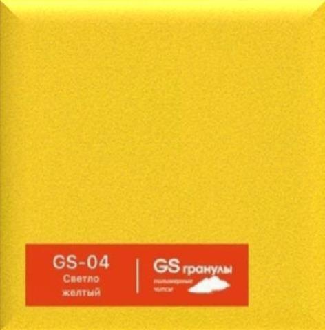Столешница PROlit GS-04 (светло-желтый) искусственный камень