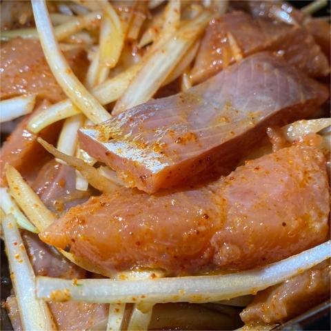 Горбуша соленая с луком 1 кг