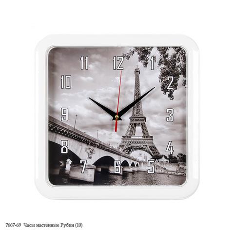 7667-69 Часы настенные