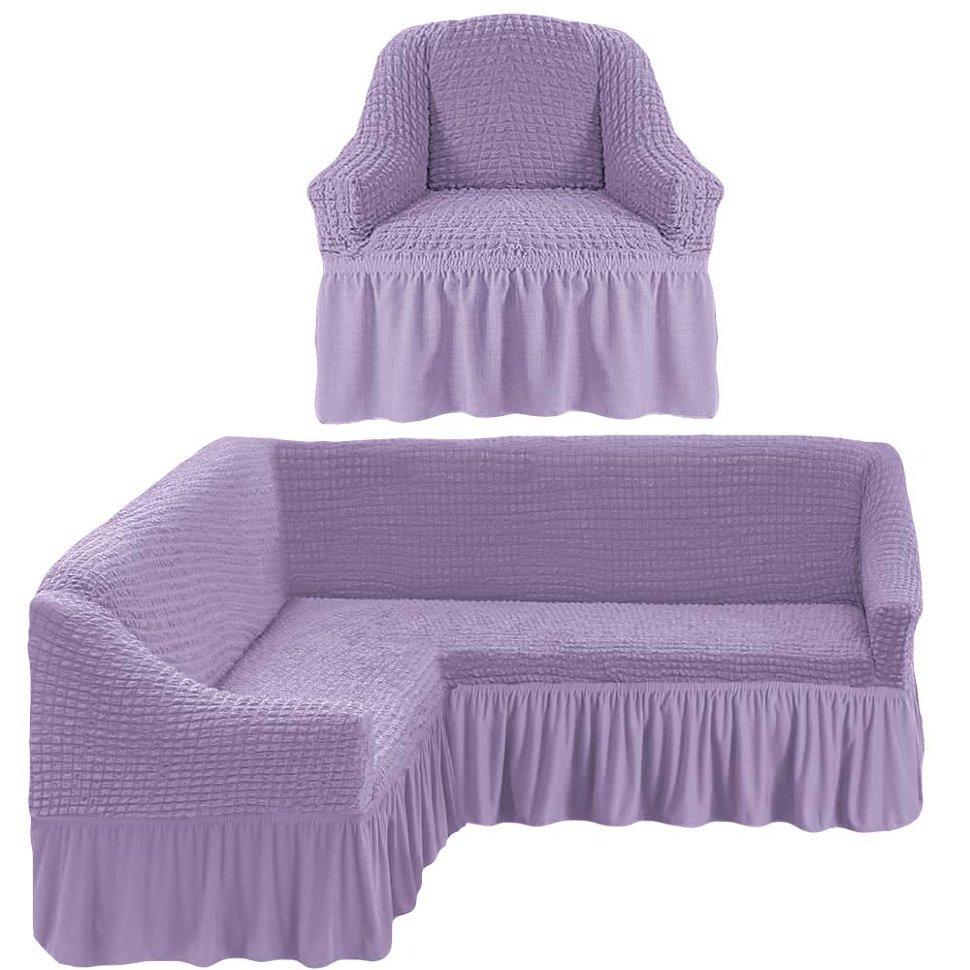 Чехол на угловой диван и кресло, сиреневый