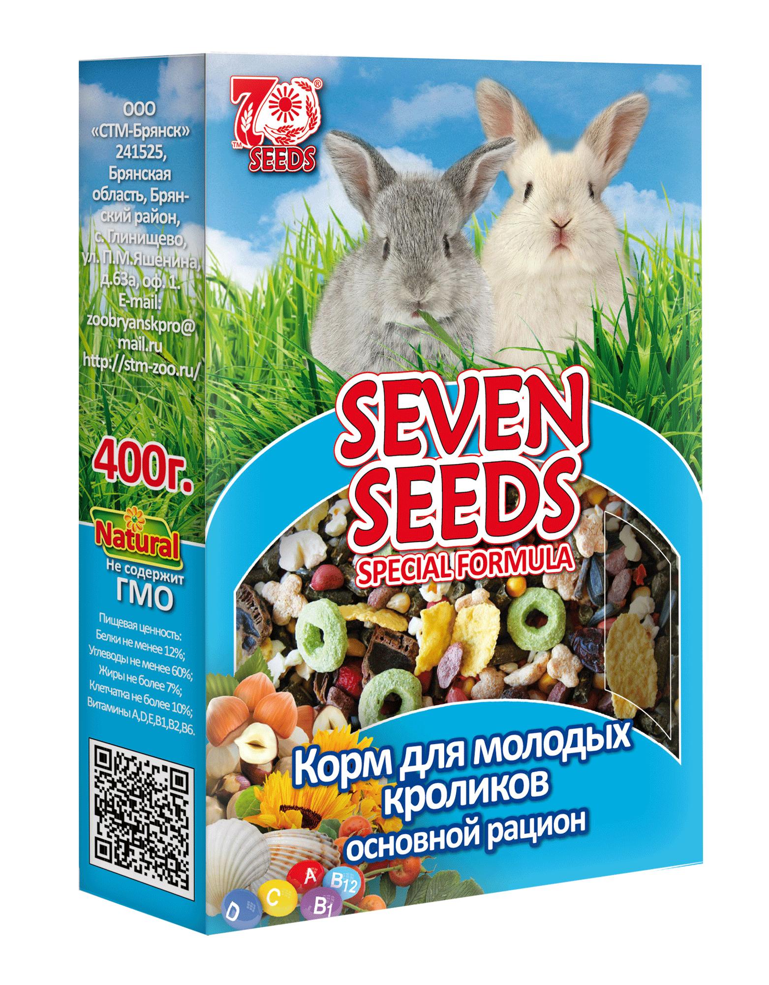 Корм Корм для молодых кроликов полнорационный Seven Seeds Special 16.png