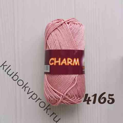 CHARM VITA COTTON 4165, Пыльная роза