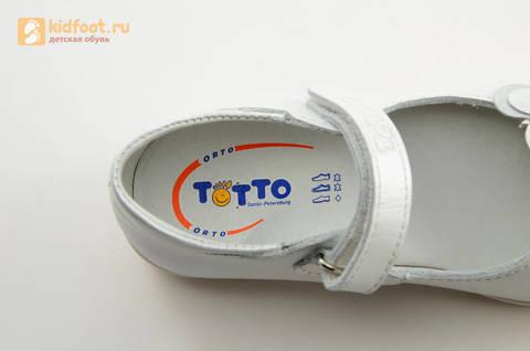 Туфли Тотто из натуральной кожи на липучке для девочек, цвет Белый, 10204A. Изображение 15 из 16.