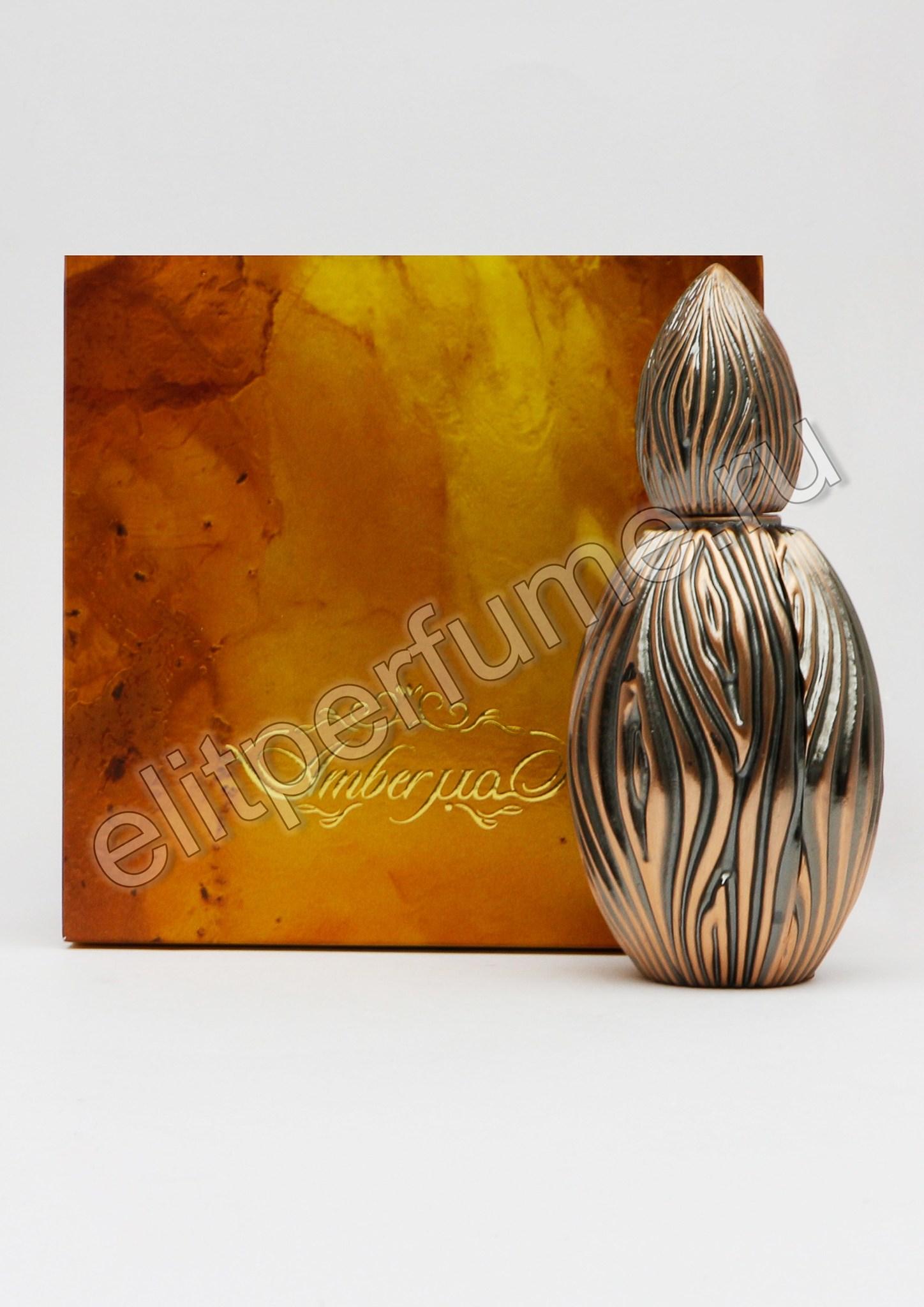 Amber  Янтарный 24 мл арабские масляные духи от Саид Джунаид Алам Syed Junaid Alam