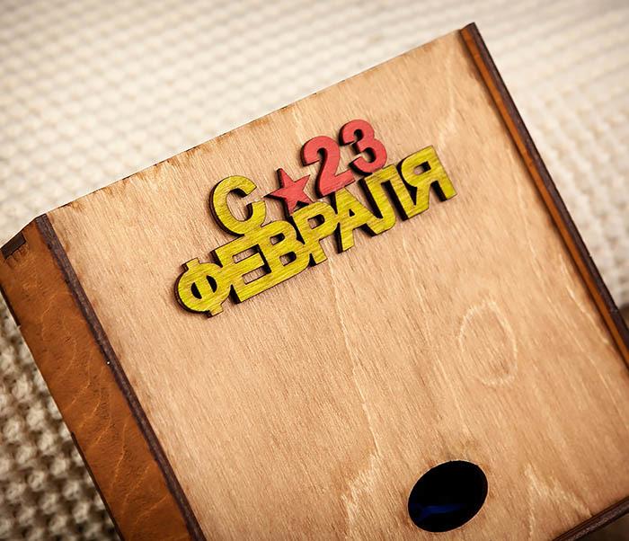 BOX213-2 Коричневая подарочная коробка ко Дню Зщитника Отечества (17*17*7 см) фото 02
