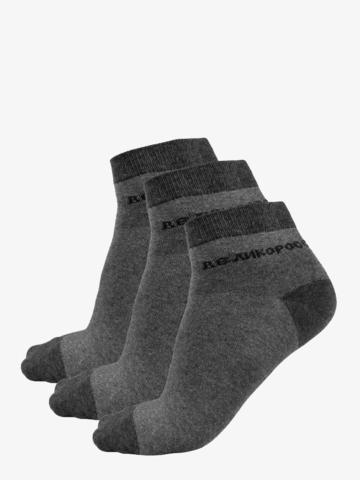 Носки короткие серого цвета (двухцветные) – тройная упаковка