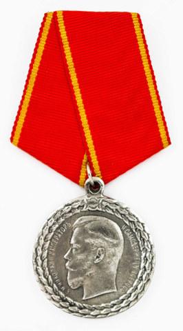 Медаль «За беспорочную службу в тюремной страже»
