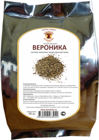 Вероника лекарственная (трава, 50 гр.) (Старослав)