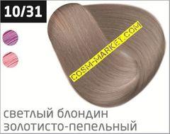 OLLIN silk touch 10/31 светлый блондин золотисто-пепельный 60мл безаммиачный стойкий краситель для волос
