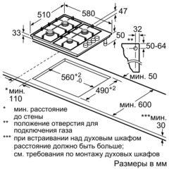 Варочная панель Bosch PBP6C6B90