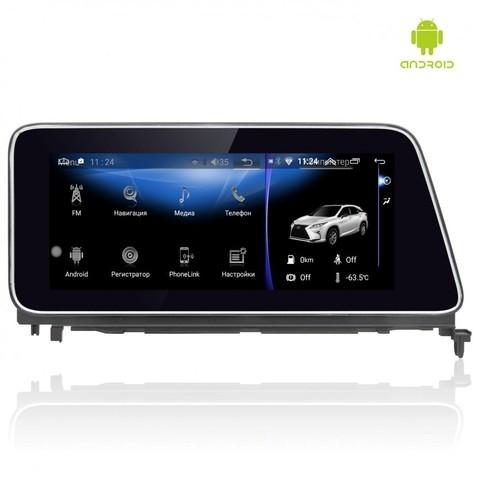 Мультимедийный монитор Lexus RX (15-19) Android 10 4/64GB IPS 4G модель CB-RDL 1519